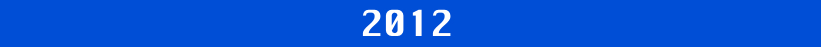 2012 Newsletter Date.jpg