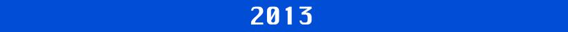 2013 Newsletter Date.jpg