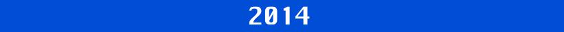 2014-newsletter-date