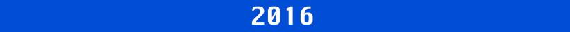 2016 Newsletter Date.jpg